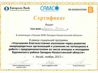 2-sertifikat